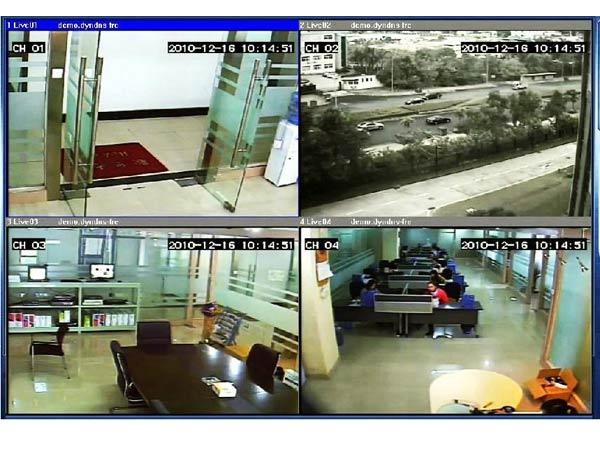 Videosorveglianza-wireless-parcheggi-Reggio-Emilia